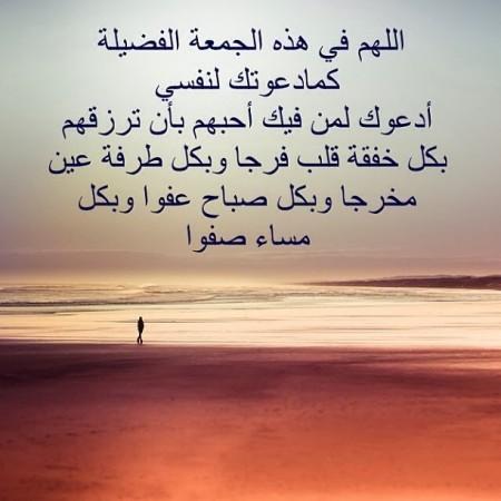 بالصور اذكار الجمعة , صور عن يوم الجمعه 5903 8