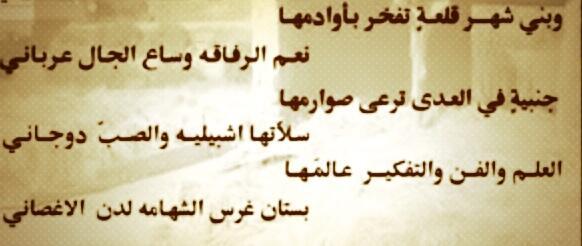 صورة ابيات شعر مدح , افضل بيت شعر للمدح