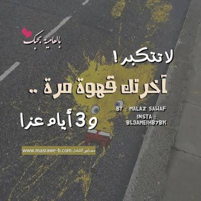 بالصور حاجه حلوه , صور مميزة و حلوه 5922 6