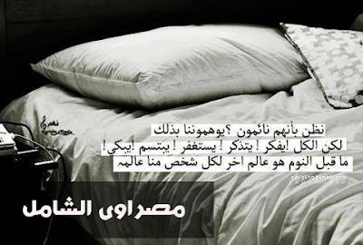 بالصور حاجه حلوه , صور مميزة و حلوه 5922