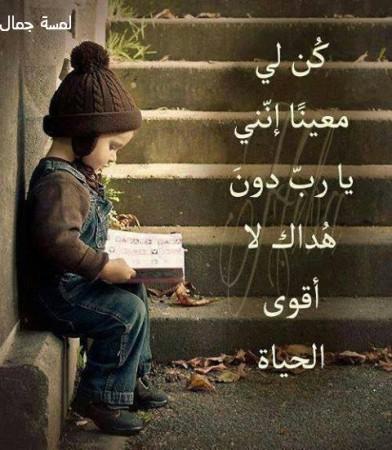بالصور دموع الفراق الحبيب , صور حزينة علي الحبيب 5945 2