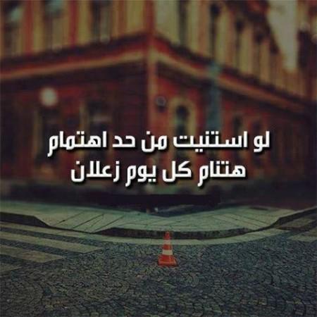 بالصور دموع الفراق الحبيب , صور حزينة علي الحبيب 5945 4
