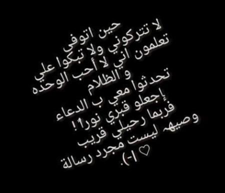 بالصور دموع الفراق الحبيب , صور حزينة علي الحبيب 5945 5