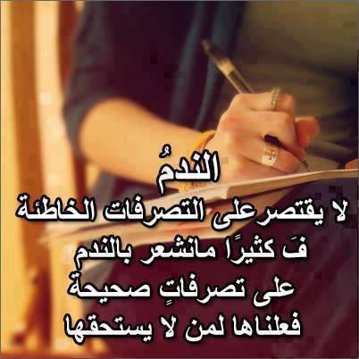 بالصور دموع الفراق الحبيب , صور حزينة علي الحبيب 5945 6
