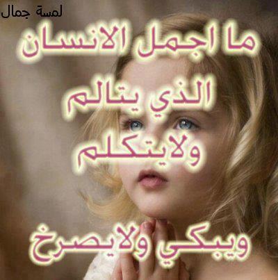 بالصور دموع الفراق الحبيب , صور حزينة علي الحبيب 5945 7