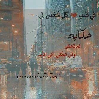 بالصور دموع الفراق الحبيب , صور حزينة علي الحبيب 5945 8