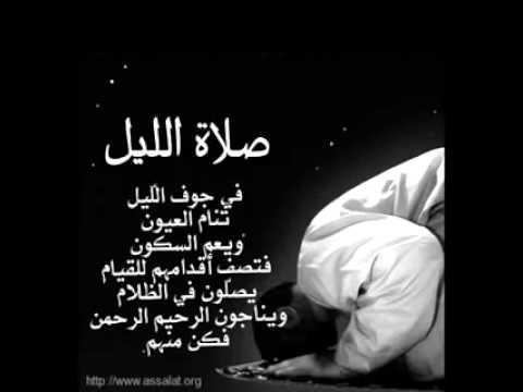 صورة ادعية الصلاة , افضل الادعيه الدينية
