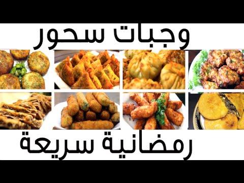 بالصور من وجبات الطعام في رمضان , اكلات رمضانيه رائعه 6012