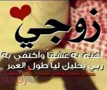 صور بوستات للفيس بوك رومانسية , صور جميله للفيس