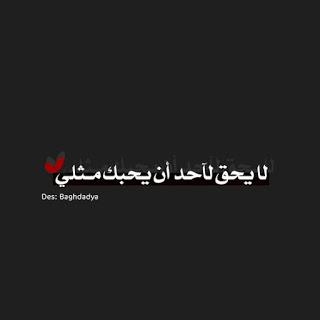 صورة كلام عتاب للحبيب , صور رائعه رومانسيه