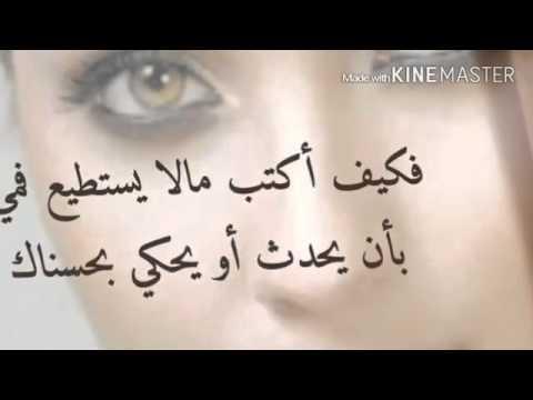 بالصور اجمل ماقيل في النساء من غزل , اشعار غزل جميله 6067