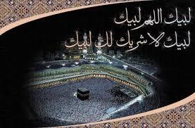 صورة العمرة في رمضان , معلومات عن عمره رمضان