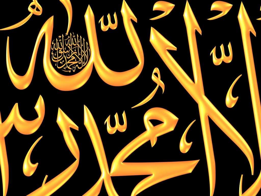 صورة تحميل صور دينيه , احسن صور اسلامية