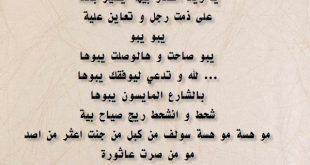 صورة شعر شعبي عراقي حزين , اروع واجمل الاشعار التراثية الحزينة من العراق