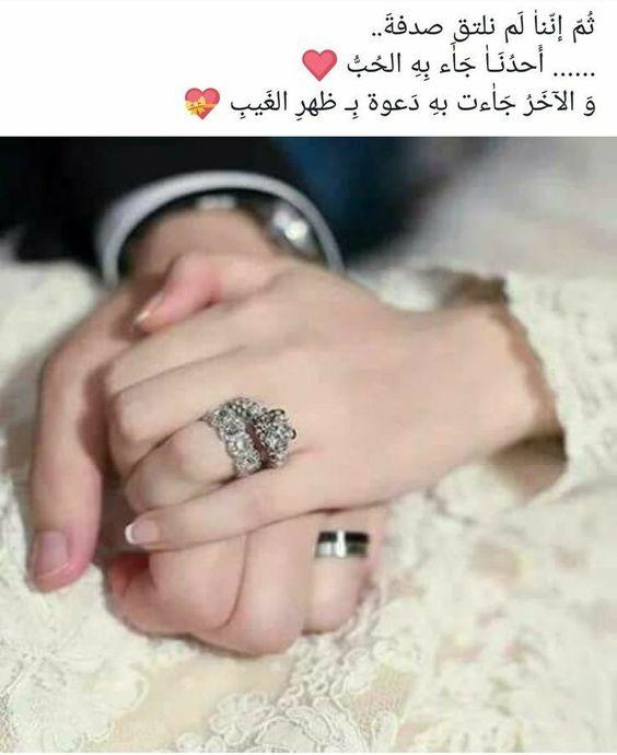 بالصور رسائل حب وعشق , اروع كلمات وعبارات الغرام 6704 11