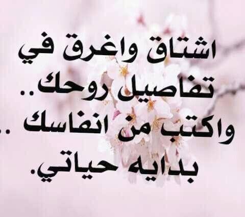 بالصور رسائل حب وعشق , اروع كلمات وعبارات الغرام 6704 4