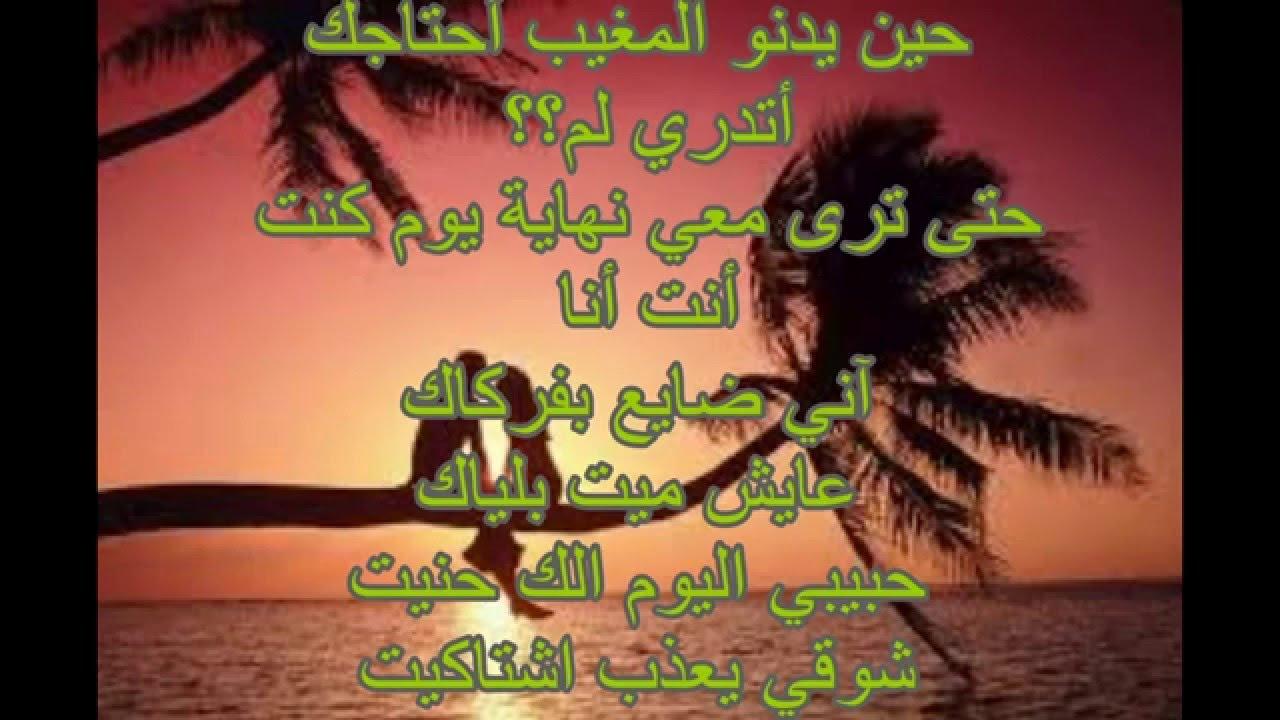 بالصور رسائل حب وعشق , اروع كلمات وعبارات الغرام 6704 5