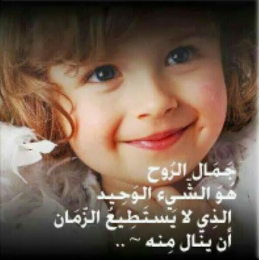بالصور كلام عن الاطفال , كلمات جميلة عن الاطفال 6714 3