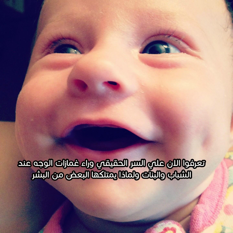 بالصور كلام عن الاطفال , كلمات جميلة عن الاطفال 6714 6