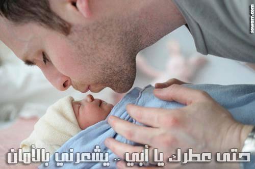 بالصور كلام عن الاطفال , كلمات جميلة عن الاطفال 6714 8