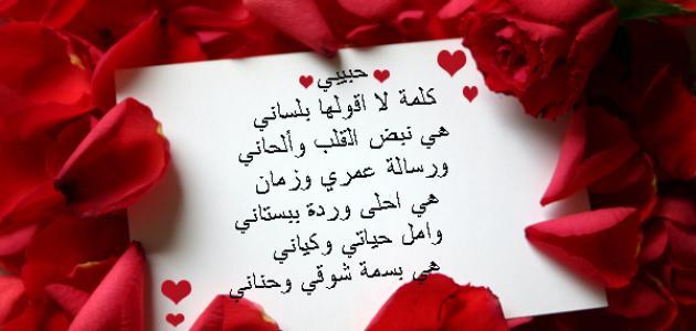 صورة كلمات من ورود , كلام زى الورد
