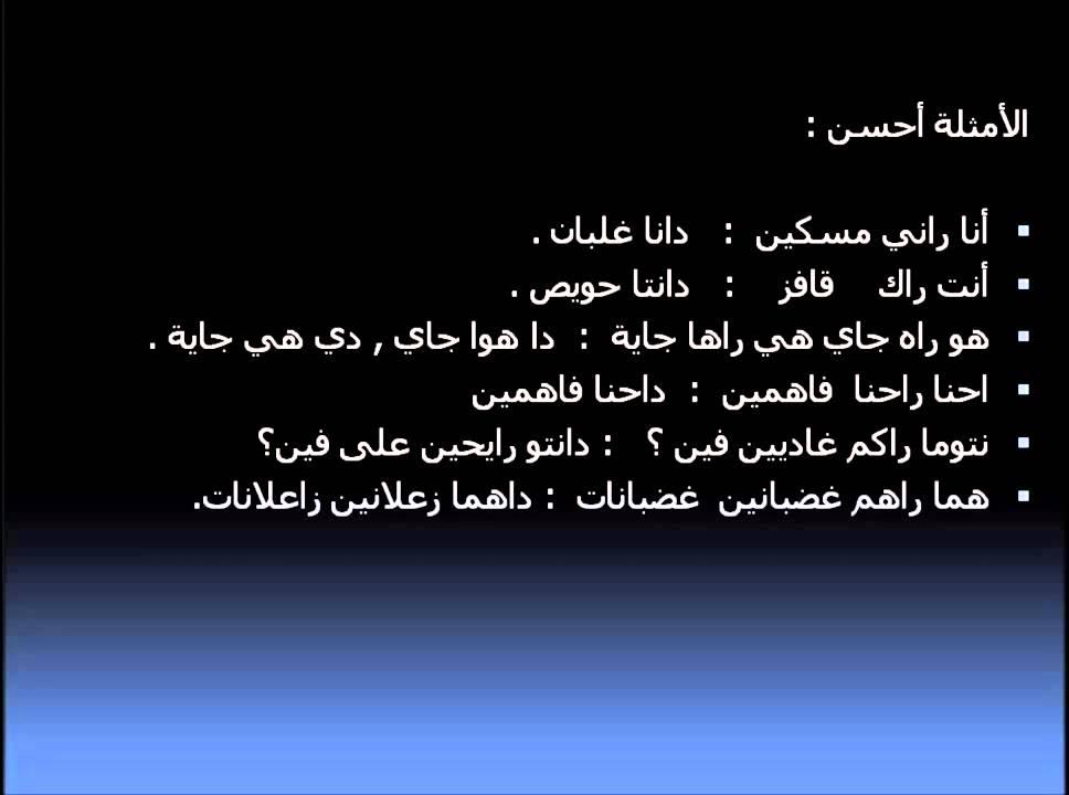 بالصور كلمات مغربيه , كلام من المغرب العربى 6741 1