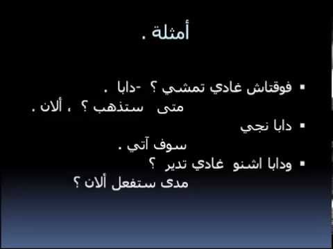 بالصور كلمات مغربيه , كلام من المغرب العربى 6741 3