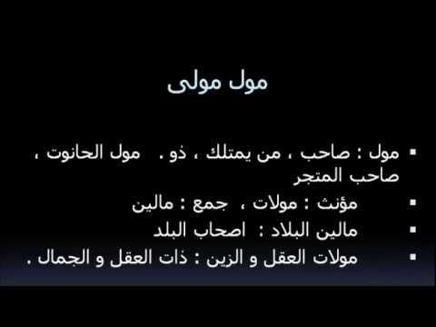 بالصور كلمات مغربيه , كلام من المغرب العربى 6741 4