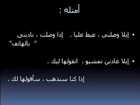 بالصور كلمات مغربيه , كلام من المغرب العربى 6741 6