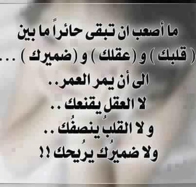 صورة شعر فراق , اجدد الكلمات عن الفراق