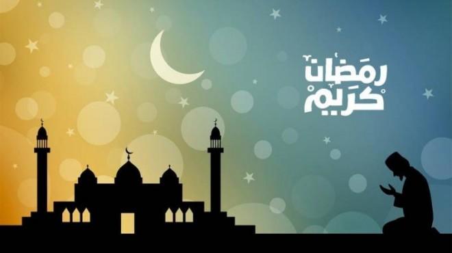 بالصور رسائل رمضان للحبيب , اجمل الرسائل الرمضانيه 106 15