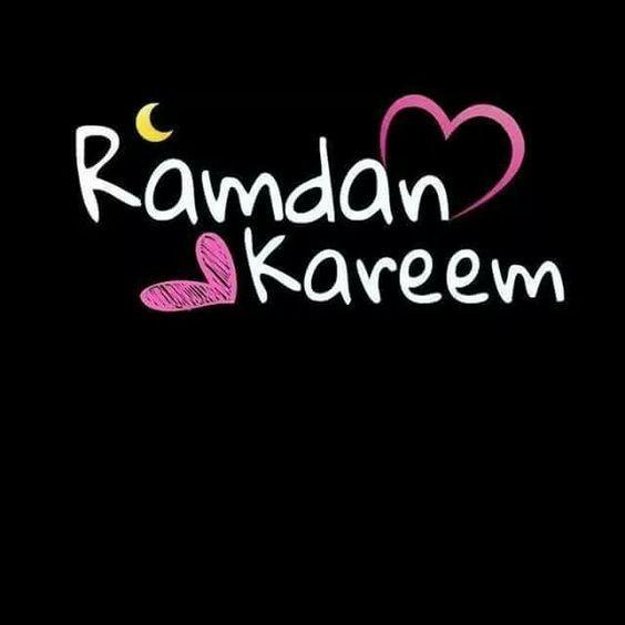 بالصور رسائل رمضان للحبيب , اجمل الرسائل الرمضانيه 106 8