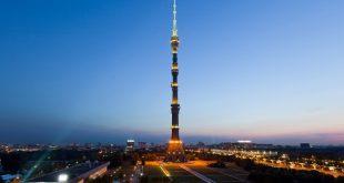 بالصور اطول برج في العالم , اعلى واجمل ابراج العالم 109 12 310x165