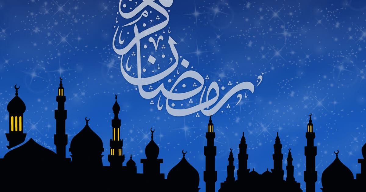 بالصور صور عن شهر رمضان , اجمل صور الشهر الكريم 1170 3