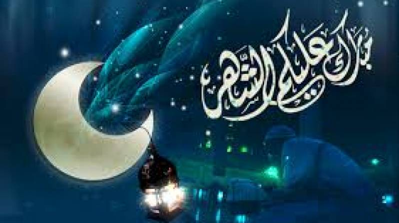 بالصور صور عن شهر رمضان , اجمل صور الشهر الكريم 1170 7