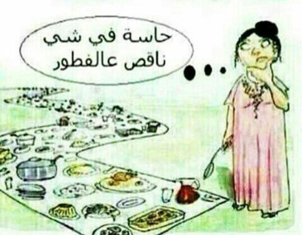 بالصور البنات في رمضان , مظاهر البنات فى رمضان 1224 1