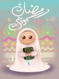 بالصور البنات في رمضان , مظاهر البنات فى رمضان 1224 8