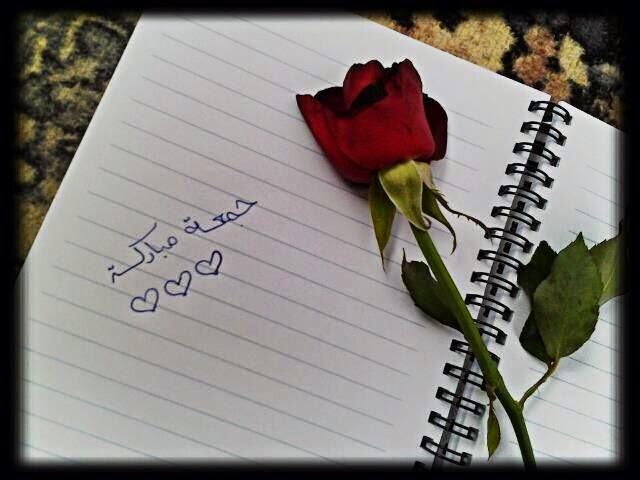 بالصور صور ليوم الجمعه , خلفيات ليوم الجمعه 1253 4