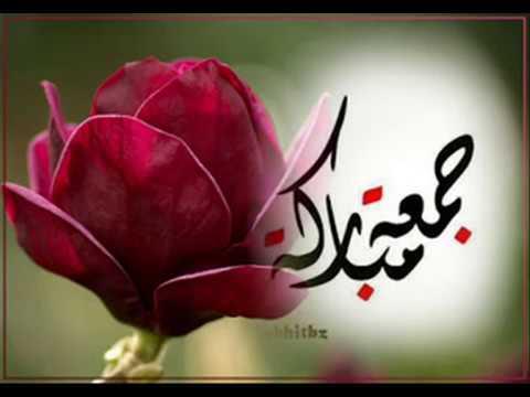 بالصور صور ليوم الجمعه , خلفيات ليوم الجمعه 1253 7