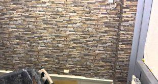 صورة اورق جدران حجر , انواع اوراق جدران حجر