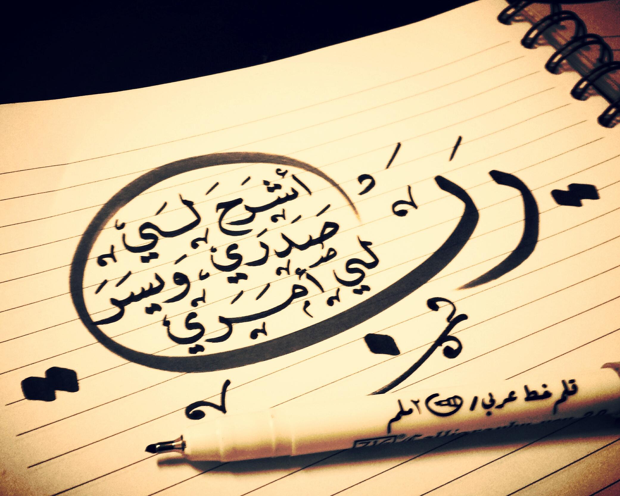 صور مسجات تصبحون على خير اسلامية , اجمل مسجات للصباح