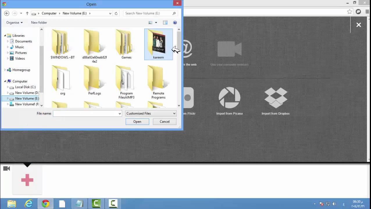 بالصور عمل فيديو بالصور , طريقة تحويل الصور الى فيديو 2709 2