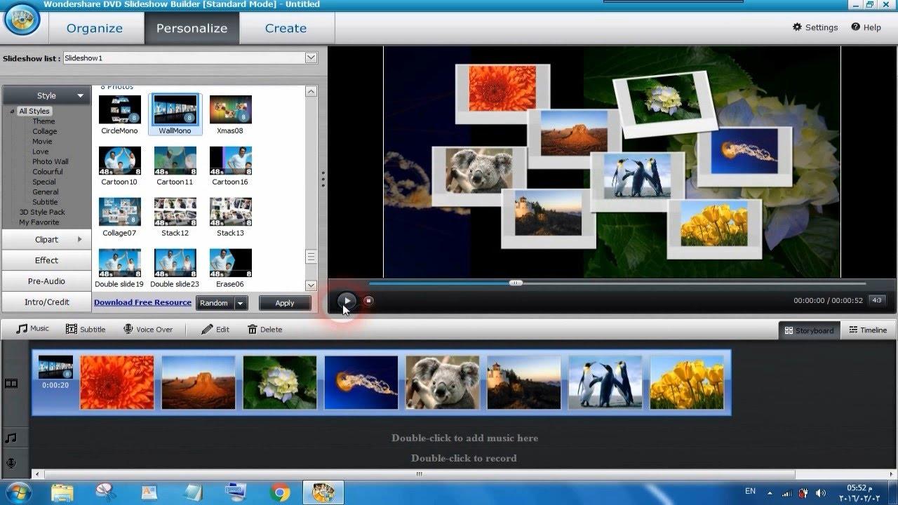 صور عمل فيديو بالصور , طريقة تحويل الصور الى فيديو