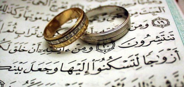 صورة دعاء تيسير الزواج , ادعيه لتعجيل الزواج 3193 1