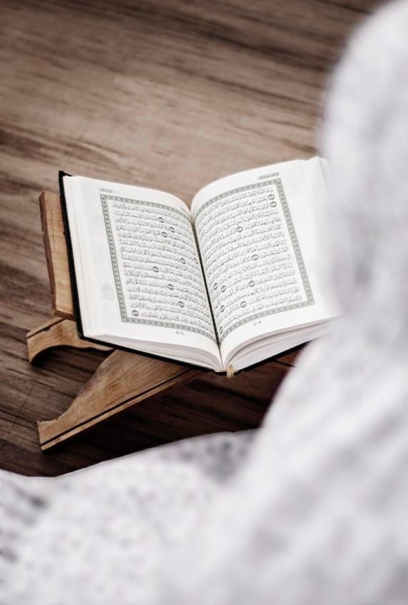 صور صور للقران الكريم , ايات القران الكريم