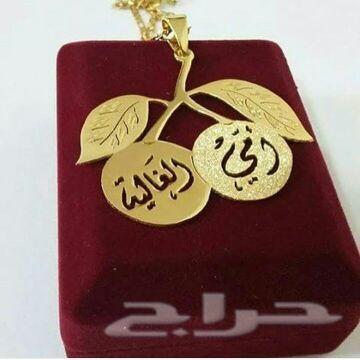 بالصور هدايا فخمه , هدايا لعيد الام 3908 10