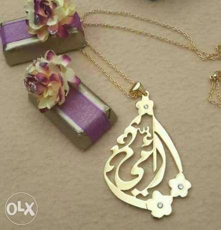 بالصور هدايا فخمه , هدايا لعيد الام 3908 7