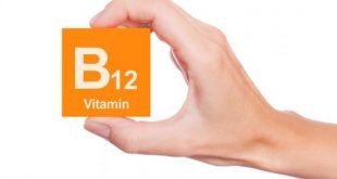 بالصور فيتامين b12 , اهميه وفوائد فيتامين b12 3943 3 310x165