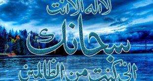 صور اجمل صور اسلاميه , صور دينية جميله