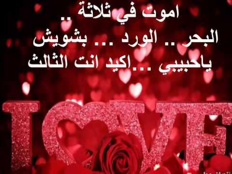 بالصور مسجات عن الحب , اجمل الرسائل الرومانسية 3996 6